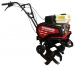Buy Workmaster WT-85H cultivator petrol online
