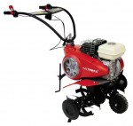 Buy Pubert VARIO 55 PC3 average cultivator petrol online