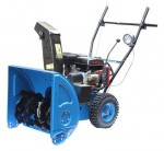 Buy Top Machine ZLST-651Q snowblower petrol online