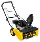 Buy INTERTOOL SN-4000 petrol snowblower online