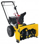 Buy STIGA Snow Patrol petrol snowblower online