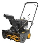 Buy PARTNER PSB210 petrol snowblower online