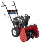 Buy Toro 38607 snowblower petrol online