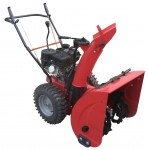 Buy SunGarden 2460 LB petrol snowblower online