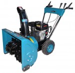 Buy MEGA DL 7m petrol snowblower online