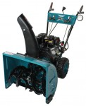 Buy MEGA DL 7em petrol snowblower online