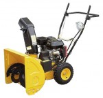 Buy Workmaster WST 6556 Z snowblower petrol online