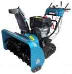 Buy MEGA DL 13emt petrol snowblower online
