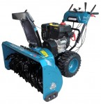 Buy MEGA DL 15em petrol snowblower online