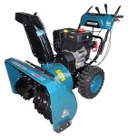 Buy MEGA DL 13em petrol snowblower online