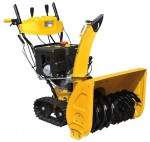 Buy Workmaster WST 1170 TE snowblower petrol online