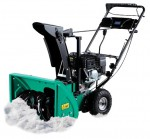 Buy CMI 163 petrol snowblower online