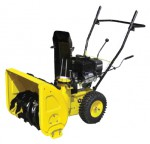 Buy Sturm! STG5656 petrol snowblower online