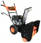 Buy PATRIOT PS 650 D petrol snowblower online