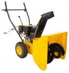 Buy Texas Snow Buster 560 petrol snowblower online