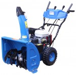 Buy Top Machine STG-6562A-01E Honda snowblower petrol online