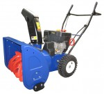 Buy MasterYard MX 7522R petrol snowblower online