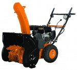 Buy FORWARD FST-70E petrol snowblower online