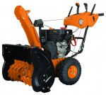 Buy FORWARD FST-70P/220 petrol snowblower online