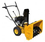 Buy S2 651-Q 6.5HP snowblower petrol online