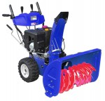 Buy MasterYard MX 18528RE petrol snowblower online
