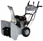 Buy Agrostar AS6556 petrol snowblower online