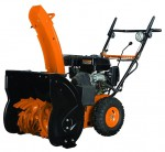 Buy FORWARD FST-70/220 petrol snowblower online