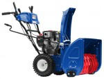 Buy MasterYard MX 11528BE petrol snowblower online