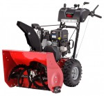 Buy Canadiana CM691150E petrol snowblower online