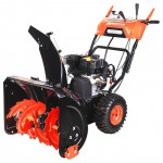 Buy PATRIOT PRO 881 E petrol snowblower online