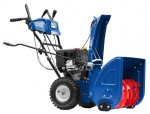 Buy MasterYard MX 9024BE petrol snowblower online